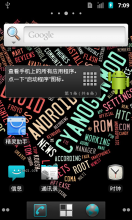 LG Optimus G2X (P999) CM7 Nightly ROM
